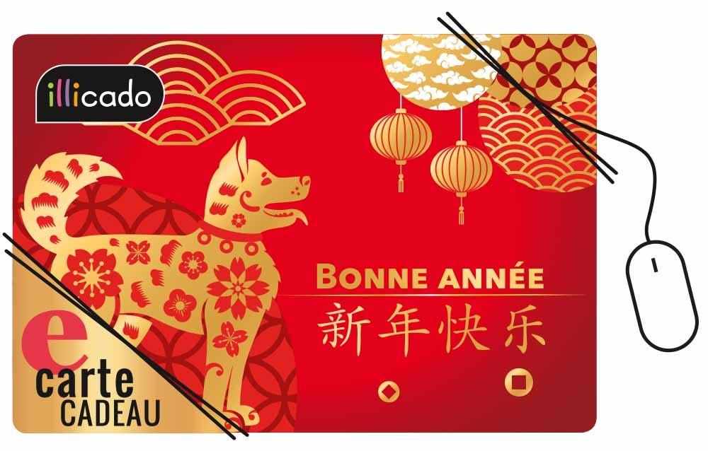 offrez illicado pour le nouvel an chinois